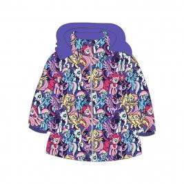 Én Kicsi Pónim - My Little Pony kabát