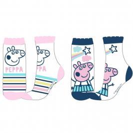 Peppa Malac - Peppa Pig 2 db-os zokni szett