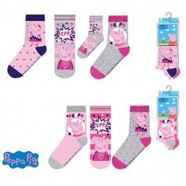 Peppa Malac - Peppa Pig 3 db-os zokni szett lurex díszítéssel