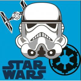 Star Wars plüss párna 35*35 cm